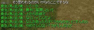 16_20100507163225.jpg