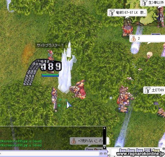 18_20100529011446.jpg