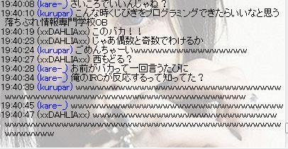 1_20100411231251.jpg