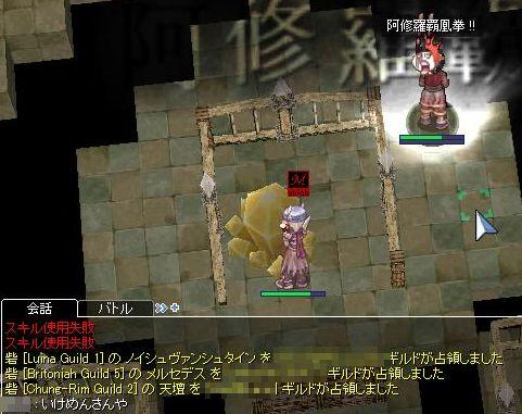 1_20100517013125.jpg