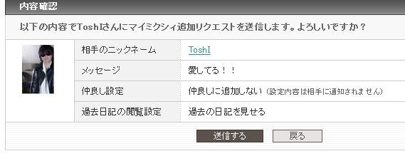 1_20100519163400.jpg