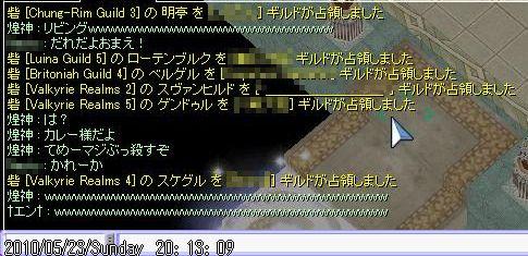 1_20100523224005.jpg