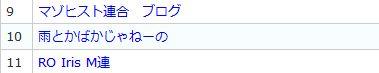1_20100601030010.jpg