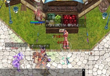 2_20100331061330.jpg