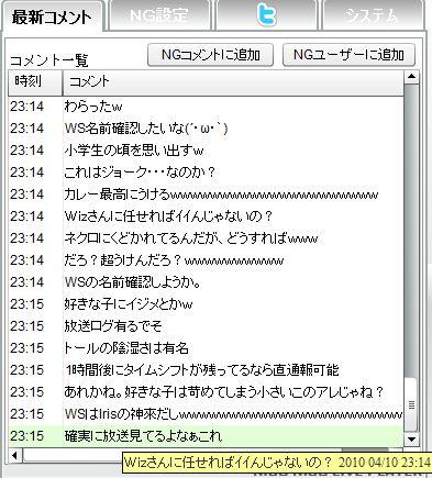 2_20100411122408.jpg