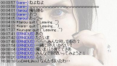 2_20100512025705.jpg