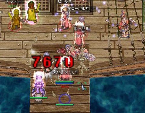 2_20100519163532.jpg