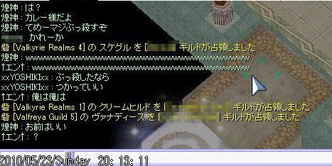 2_20100523224029.jpg