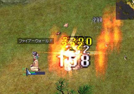 2_20100523224753.jpg