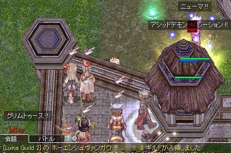 3_20100523224052.jpg
