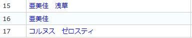 3_20100601030056.jpg