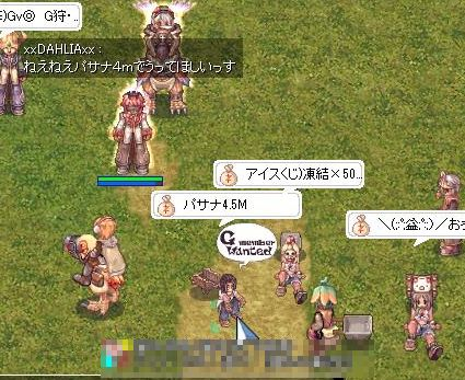 4_20100521152333.jpg