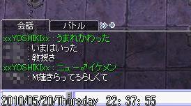4_20100521153645.jpg