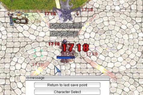 6_20100331061535.jpg