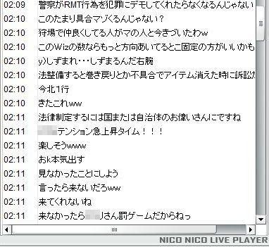 6_20100417170951.jpg