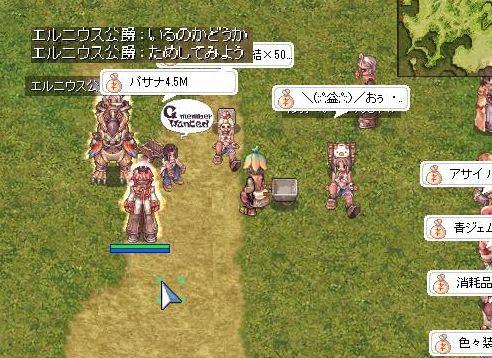 6_20100521152408.jpg