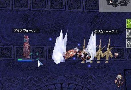 7_20100529010355.jpg