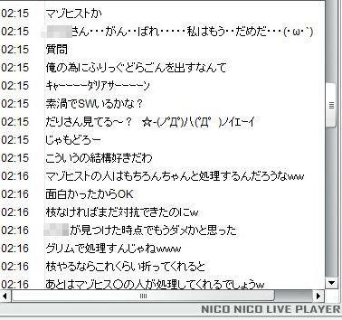 8_20100417170950.jpg