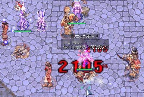 9_20100412000714.jpg