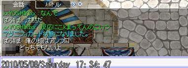 9_20100510142002.jpg
