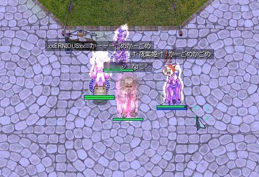9_20100521154432.jpg