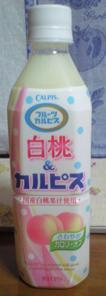 白桃カルピス
