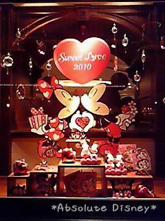 Sweet Love 2010.jpg