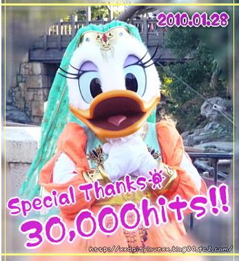 30,000HIT