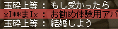 120119_04.png