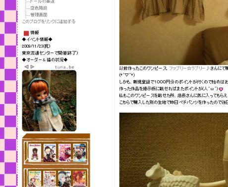 ann_20100226100411.jpg