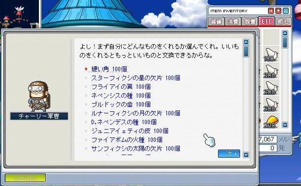 Maple091222_215803.jpg