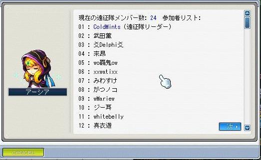 Maple100423_220131.jpg