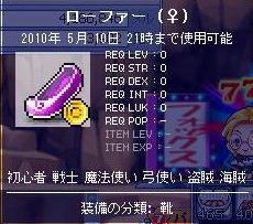 Maple100503_211917.jpg