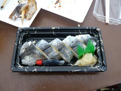 あまごの押し寿司