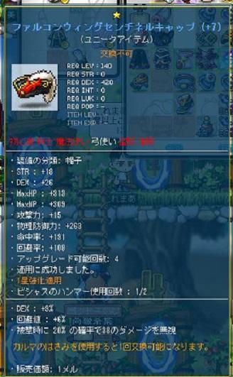 140 yumi atama