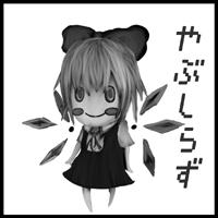 rei7_botsu