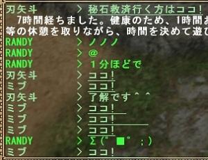 mhf_20100513_231649_090a.jpg