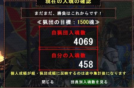 mhf_20100611_000425_756a.jpg