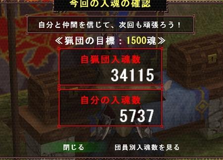 mhf_20100616_204731_287a.jpg