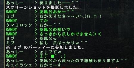 mhf_20100719_230735_400a.jpg