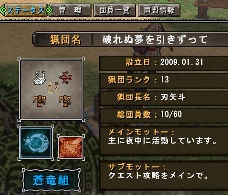 mhf_20100818_183010_140a.jpg