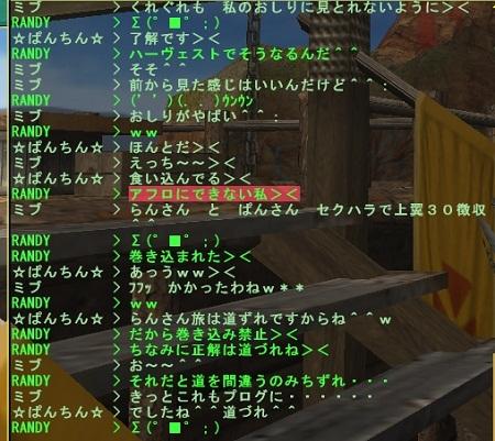mhf_20100822_220217_069a.jpg