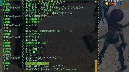 mhf_20100823_000558_366a.jpg