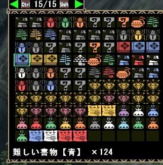 mhf_20100919_000511_493a.jpg
