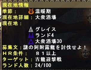 mhf_20101016_150307_281a.jpg