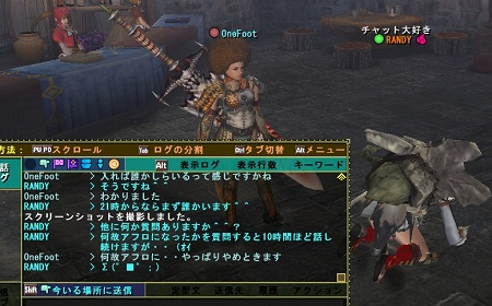 mhf_20101020_232222_550a.jpg