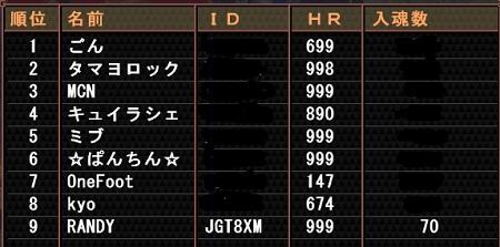 mhf_20101105_181727_038a.jpg