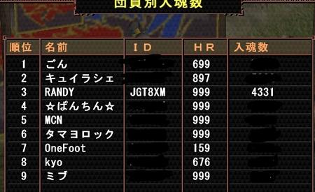 mhf_20101111_012052_694a.jpg