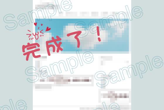 mini_note_web.jpg