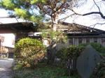 絵島囲み屋敷